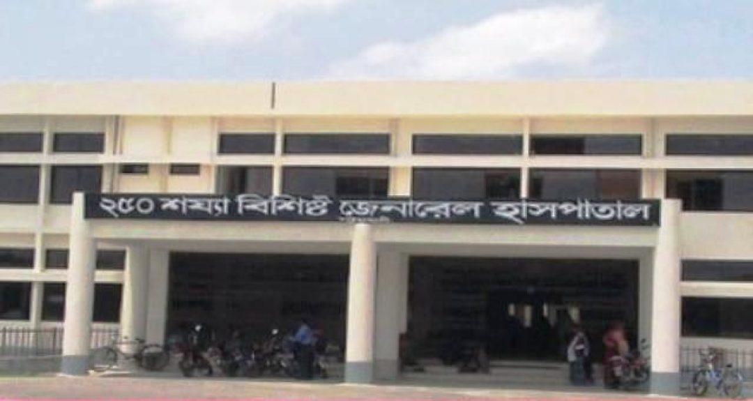 পটুয়াখালী-জেনারেল-হাসপাতাল