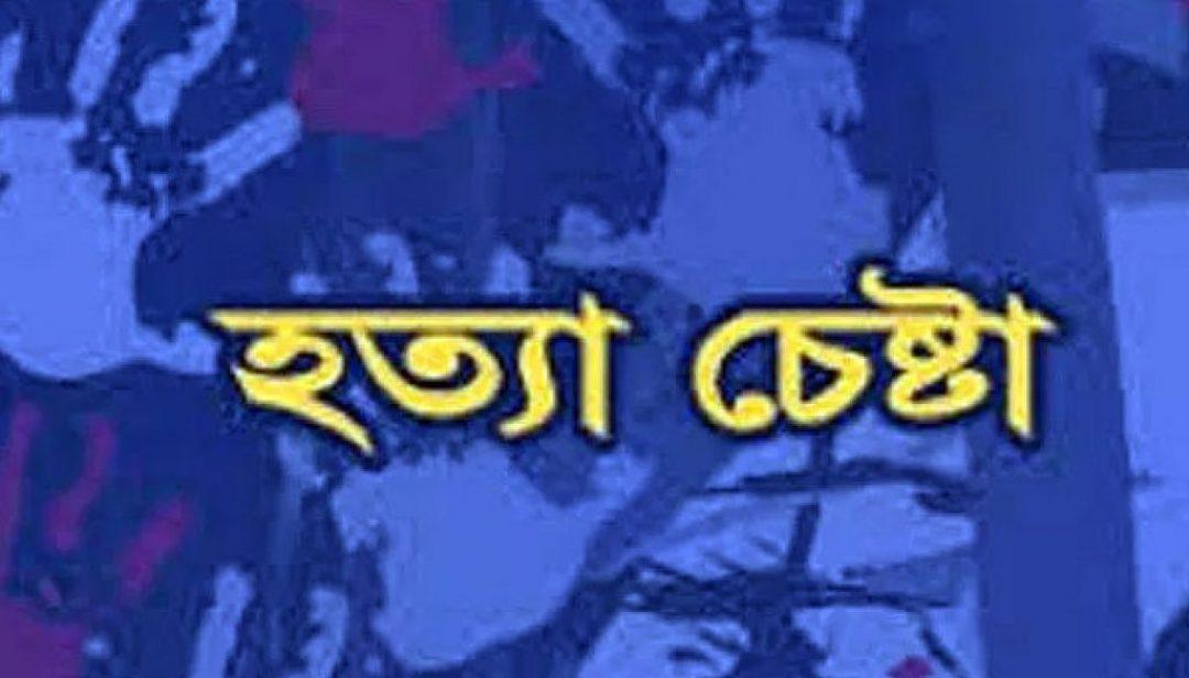 হত্যা হামলা