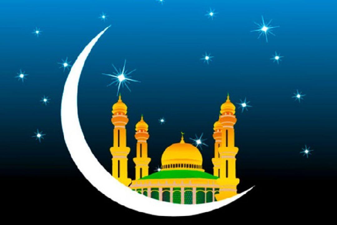 ঈদ Eid