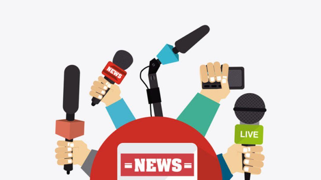 মিডিয়া Media