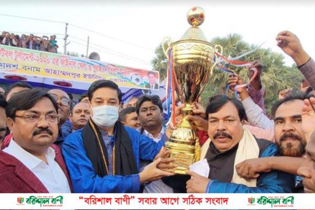 200639_bangladesh_pratidin_Untitled-2