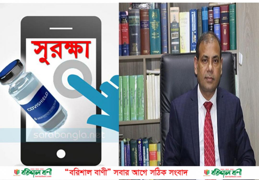Advocate Surokha Aps
