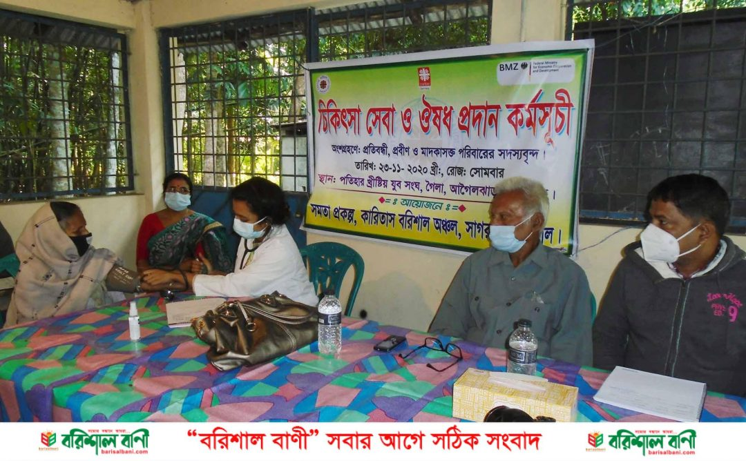 Agailjhara News Photo-2....