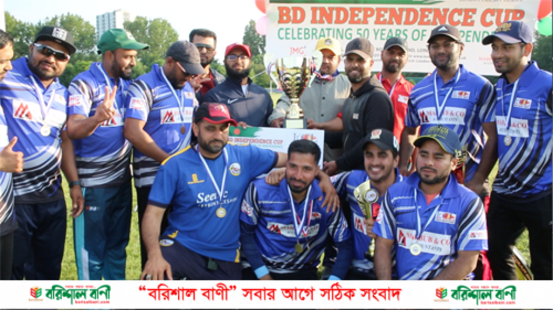 BD Independendence Cup-2