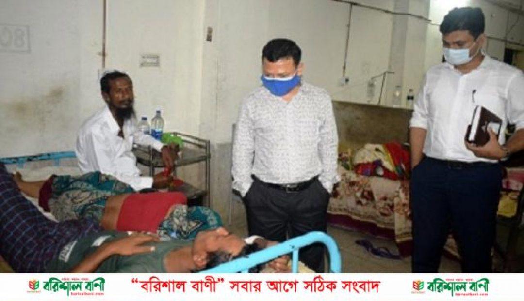 Barisal-News-File-2-(1)