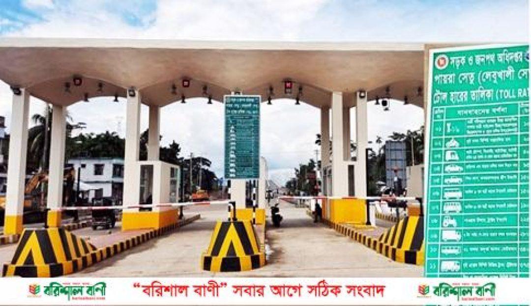 Barisal-News-Photo--.-(4)