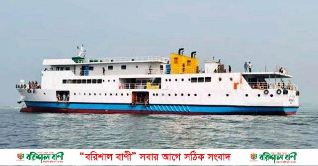 Ctg-Ship-768x401
