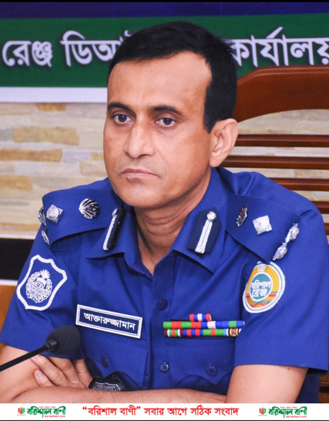 DIG Akter Police