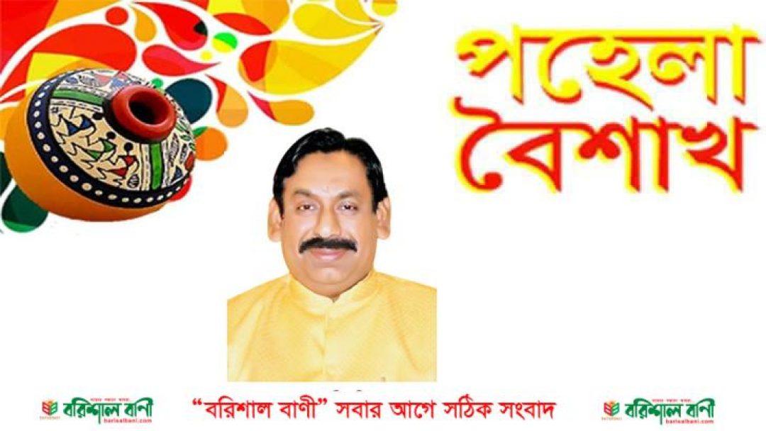 Lion Gani Miah Babul-