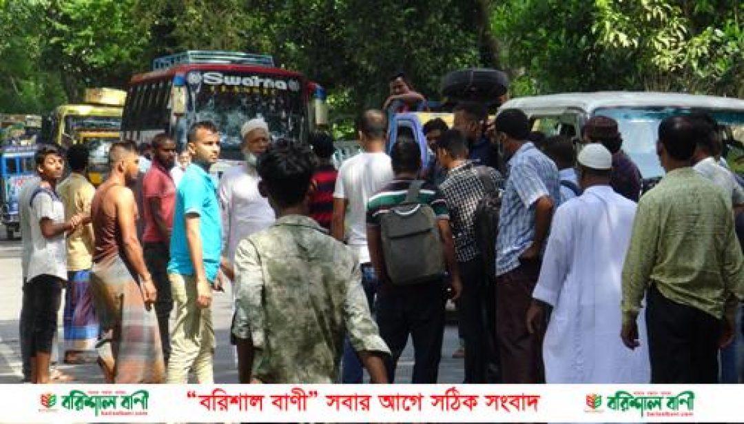 Madaripur-18-8-21 ( Road Accedent Dead-2, Road Block & Buss Crass ) News PIC-2