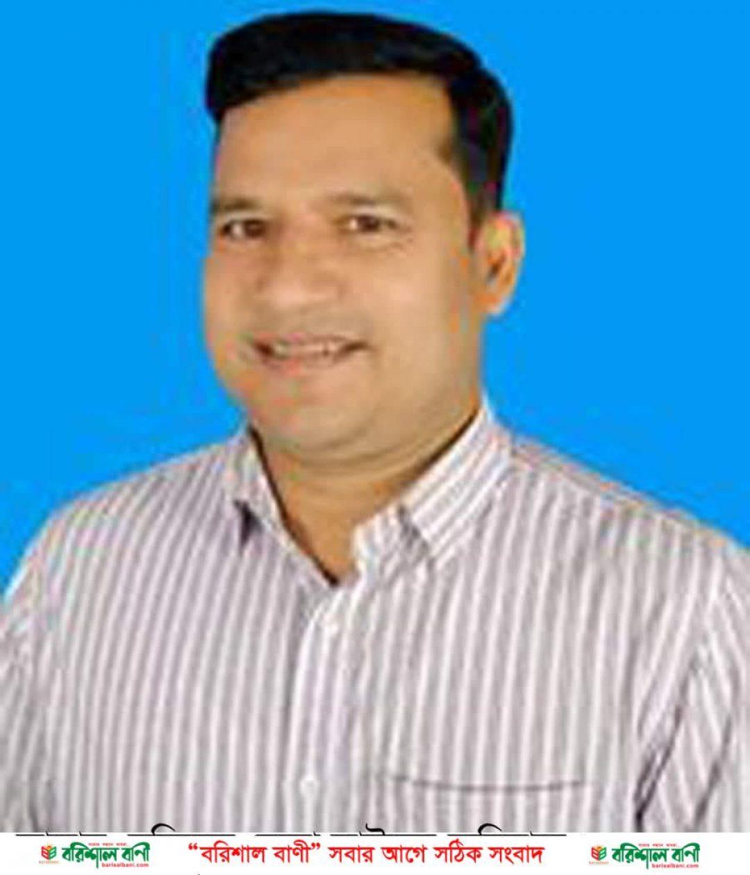 Madaripur 25-09-21 (Expulsion leader) Pic.