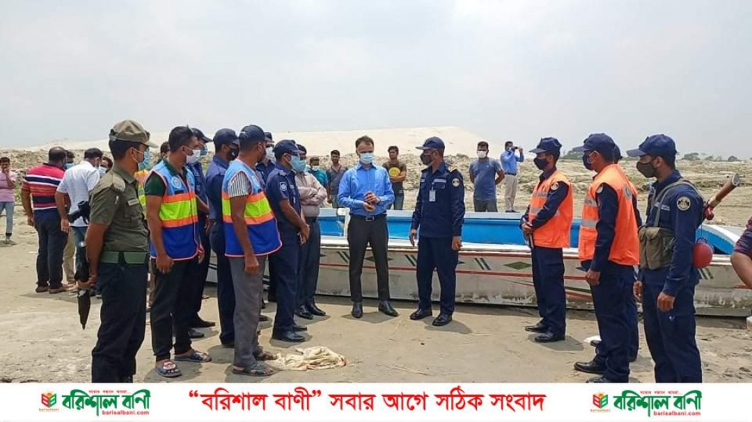 Madaripur pic 05-05-2021 (1)