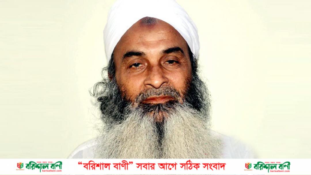 Mahabub_Barishal_Times