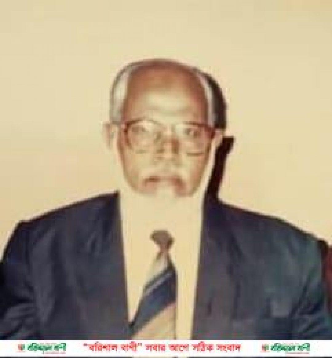 Master Mojibur Rahman