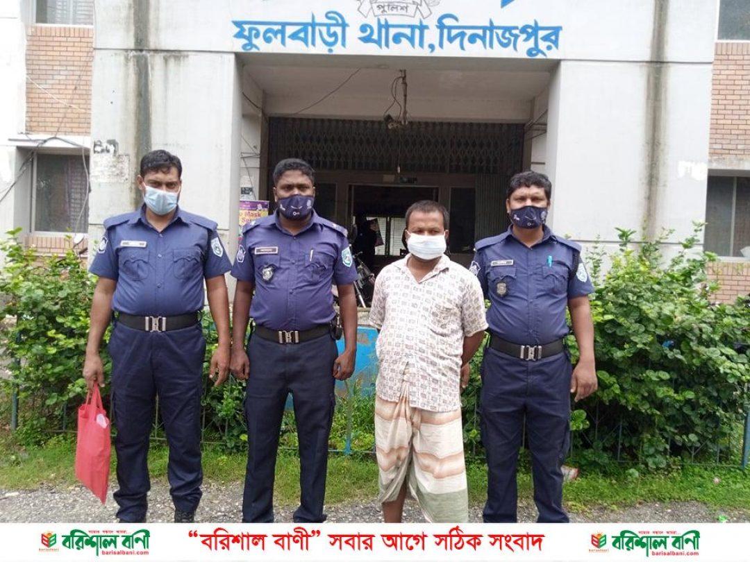 News Pic Phulbari Dinajpur 03.07.2021