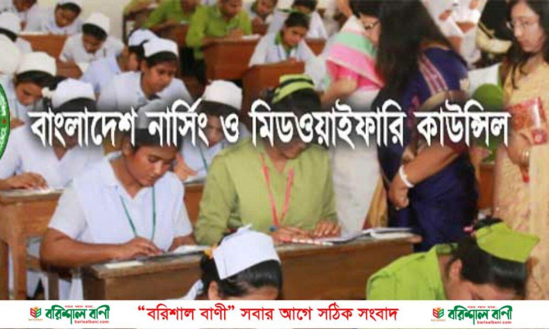 Nursing Council