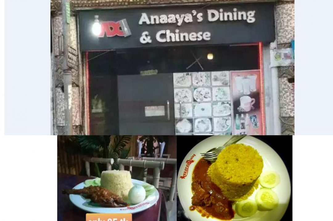 Anayas