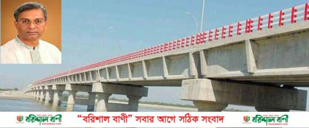 banaripara bridge pic