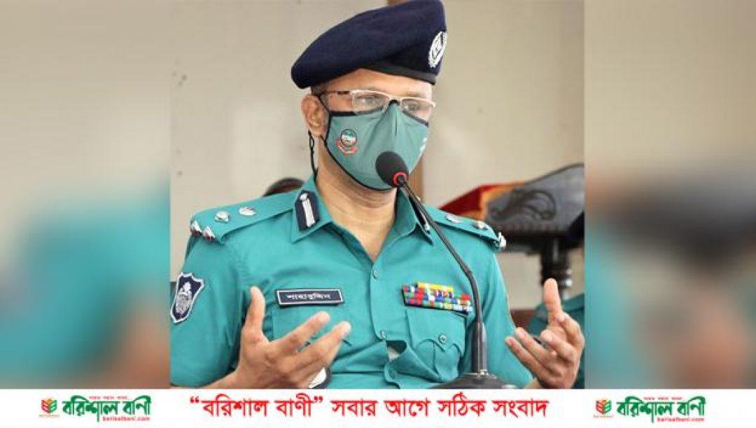 barisal bmp pic,26-09-21