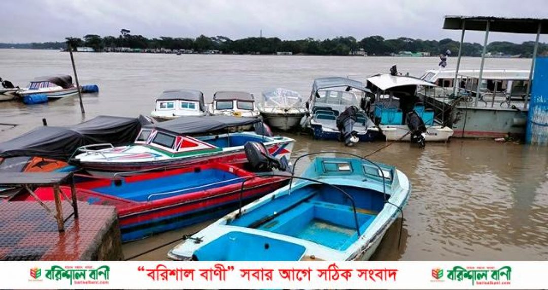 barisal mobil coot photo,14-09-21