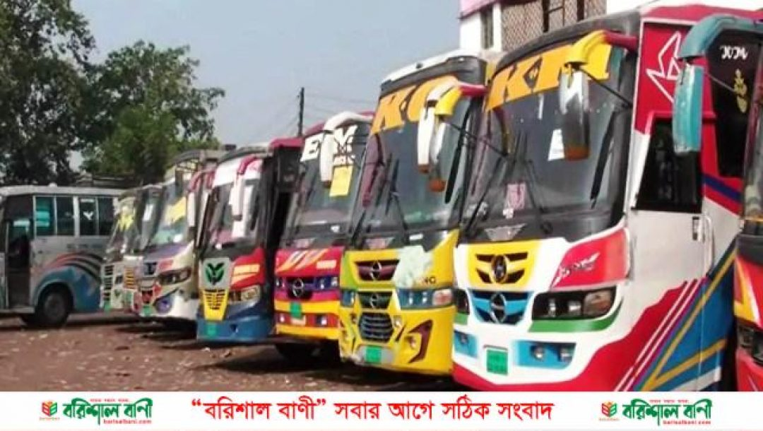 edited-bus-1574066272621