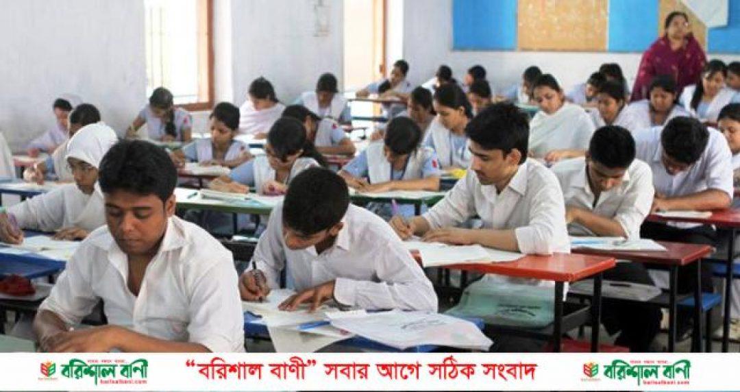 hsc-exam-20200923190423