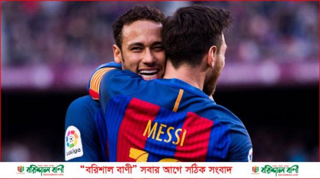 neymar-1912170601