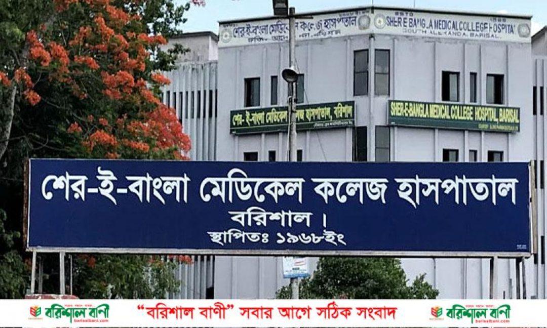 ppbd.news-barishal-image-1626061630